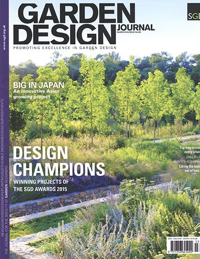 Garden Design Journal 2016